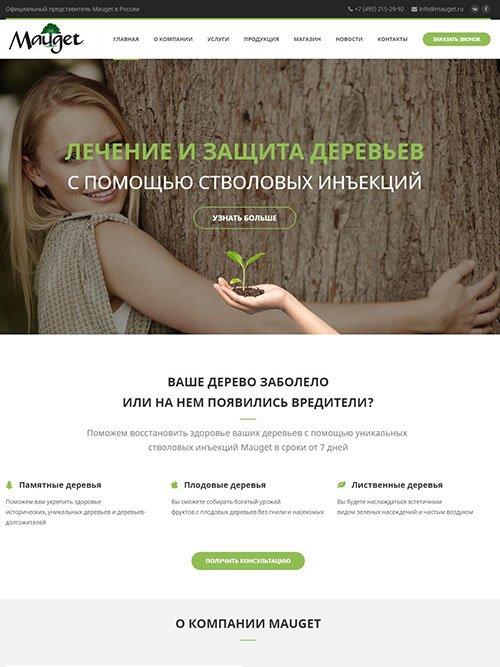 Сайт. Може — лечение деревьев